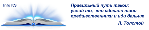 Info KS - техническое обучение персонала на компрессорных станциях газотранспортных предприятий